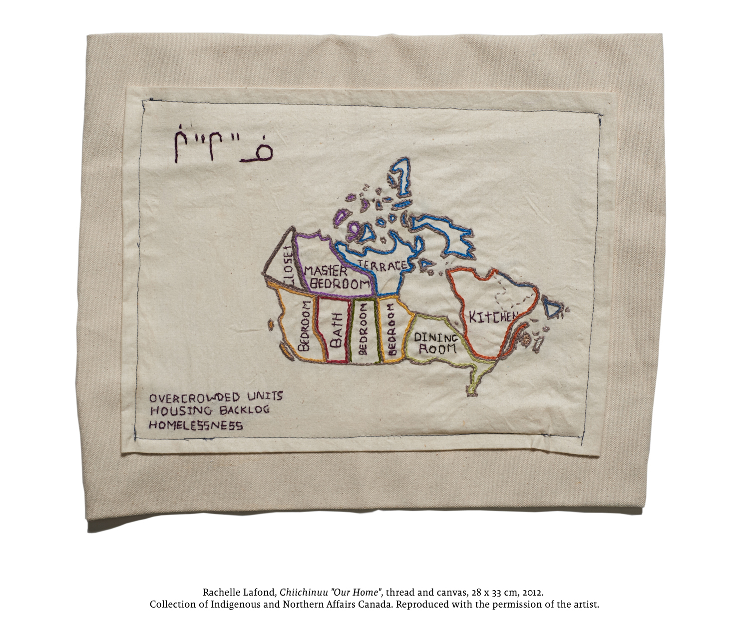 Image of a textile map of Canada