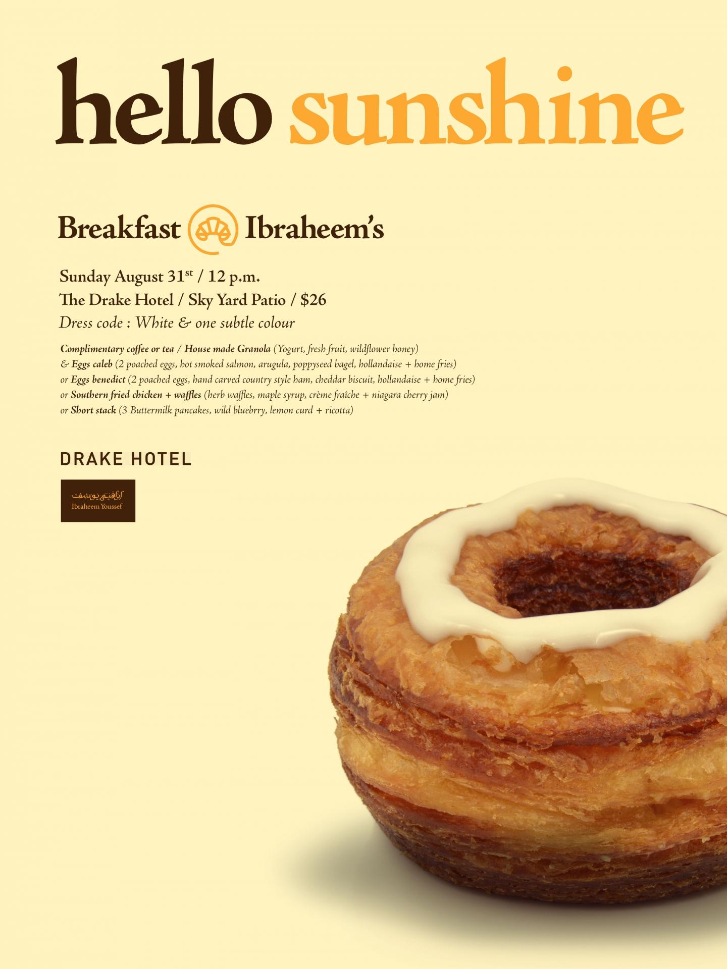Breakfast @ Ibraheem's Invitation
