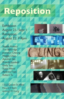New Exhibitions at Gallery 1313