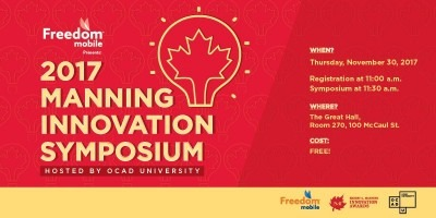 2017 Manning Innovation Symposium Poster