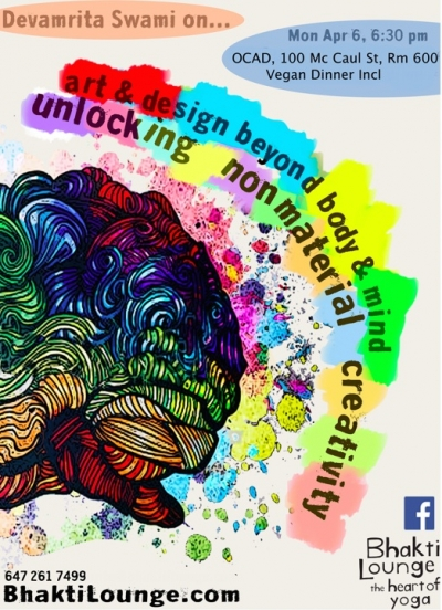 Bhakti Lounge multicoloured poster