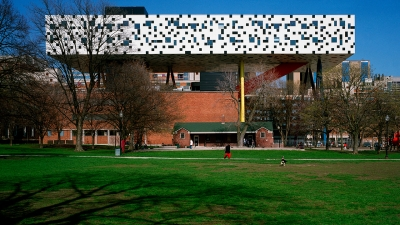 Photo of OCAD University's Sharp Center