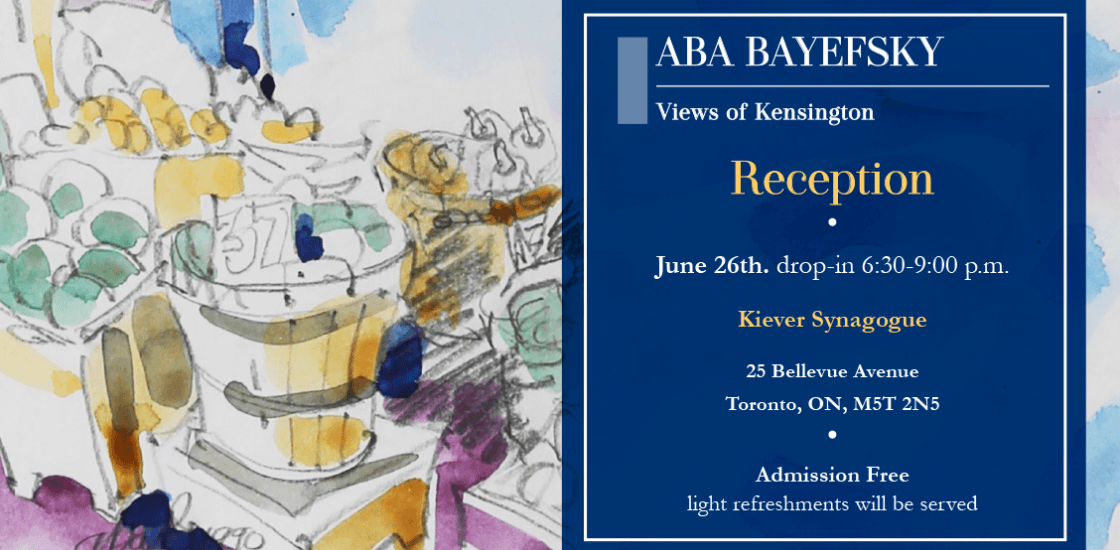 Aba Bayefsky: Views of Kensington Reception