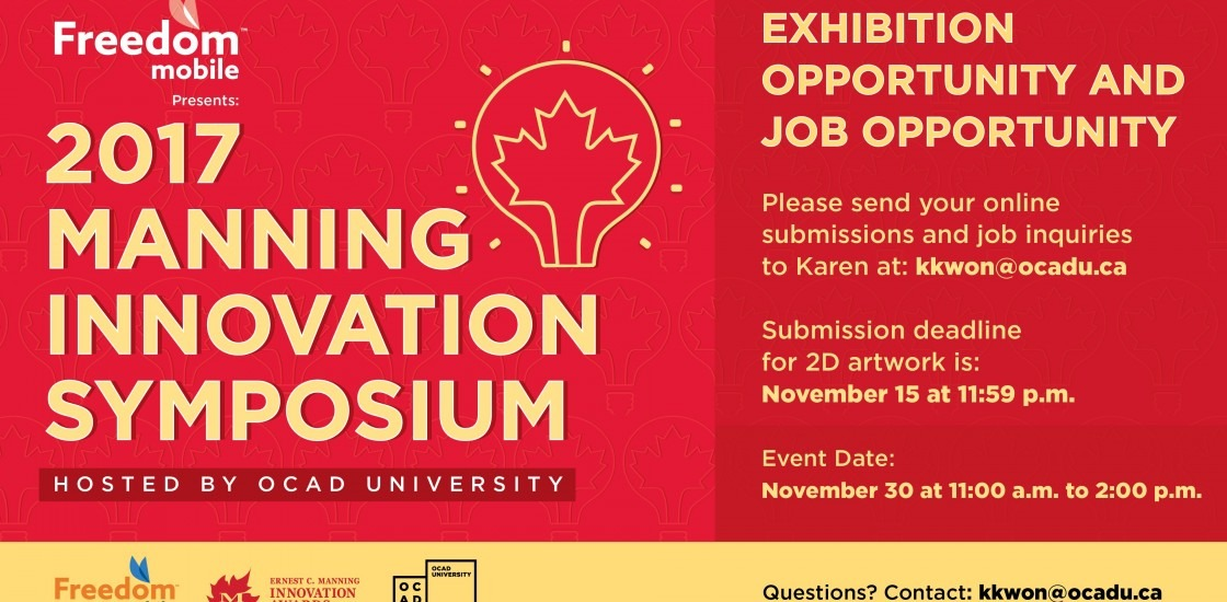 Exhibition and Job Opportunity