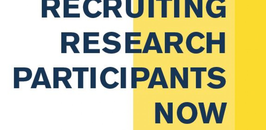 Graphic with words Recruiting Research Participants Now