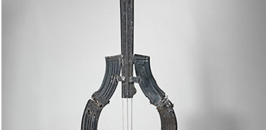 Image of a metal stringed instrument