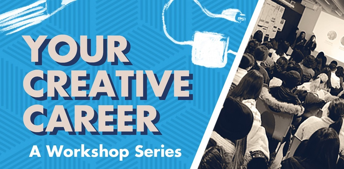 Your Creative Career Workshop series