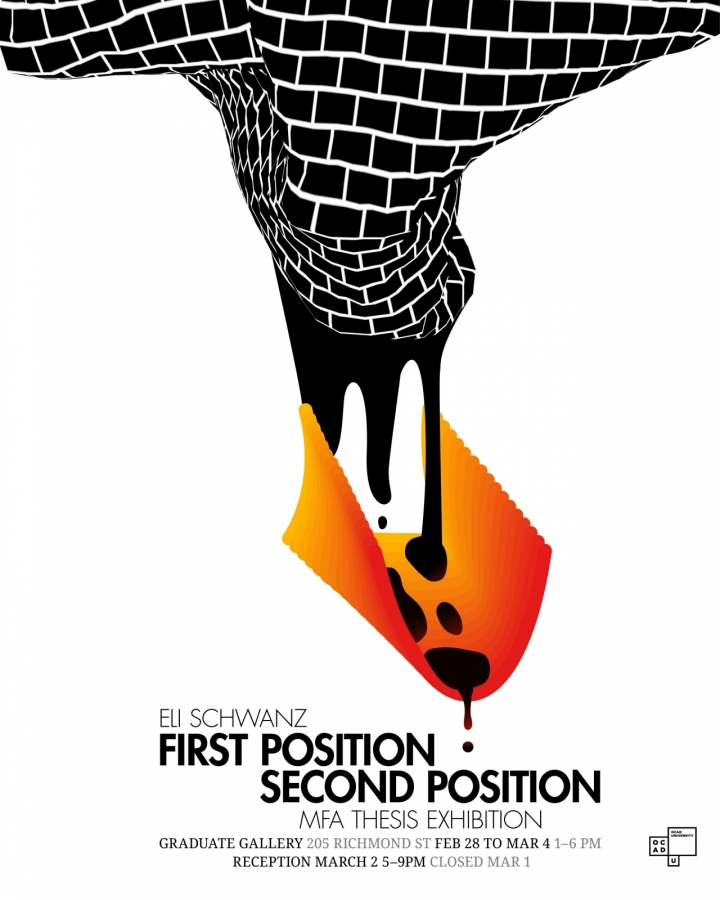First Position Second Position poster