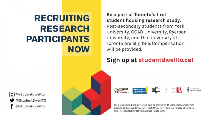 Poster recruiting participants for research study
