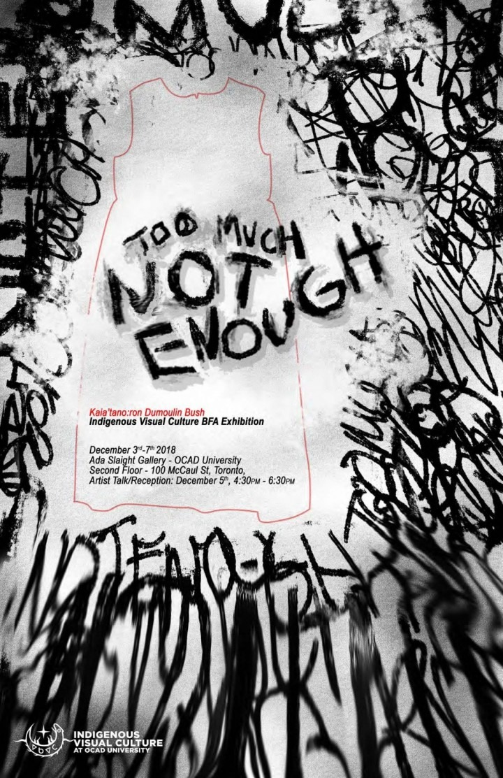 """Too Much Not Enough"" scrawled repeatedly in black on a gritty off-white background with a red outline of a dress behind title"