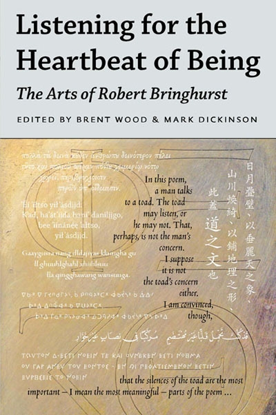 The Arts of Robert Bringhurst