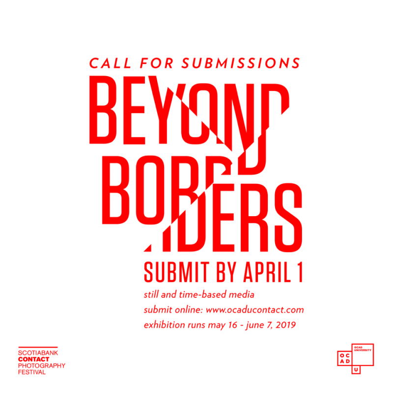 Students - Call for Submissions