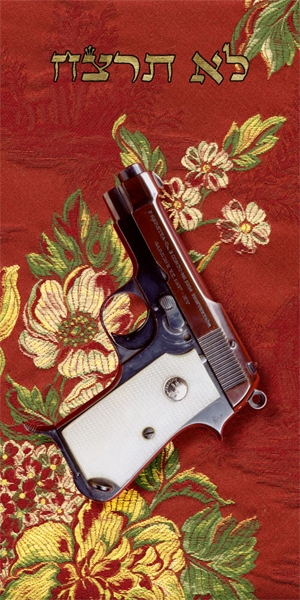 photo of a handgun on a floral background
