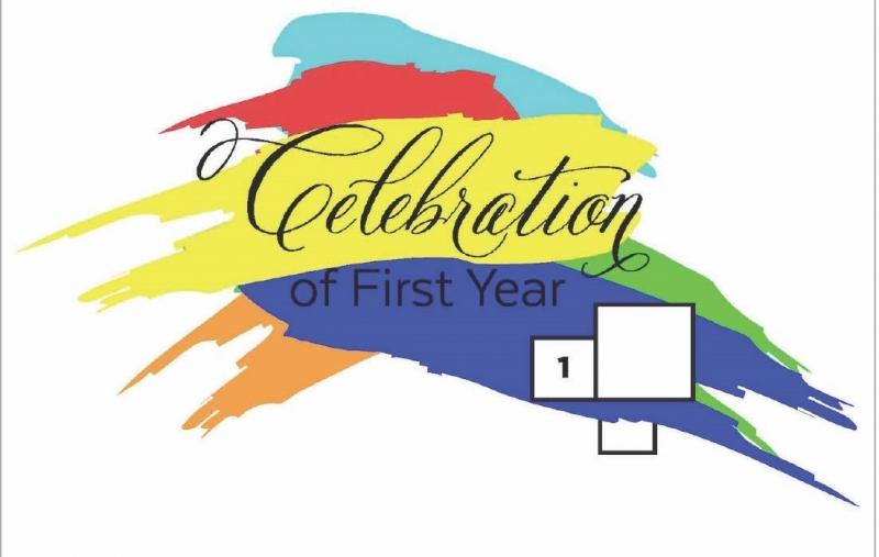 Celebration of First Year Logo