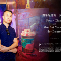 Peter Chan