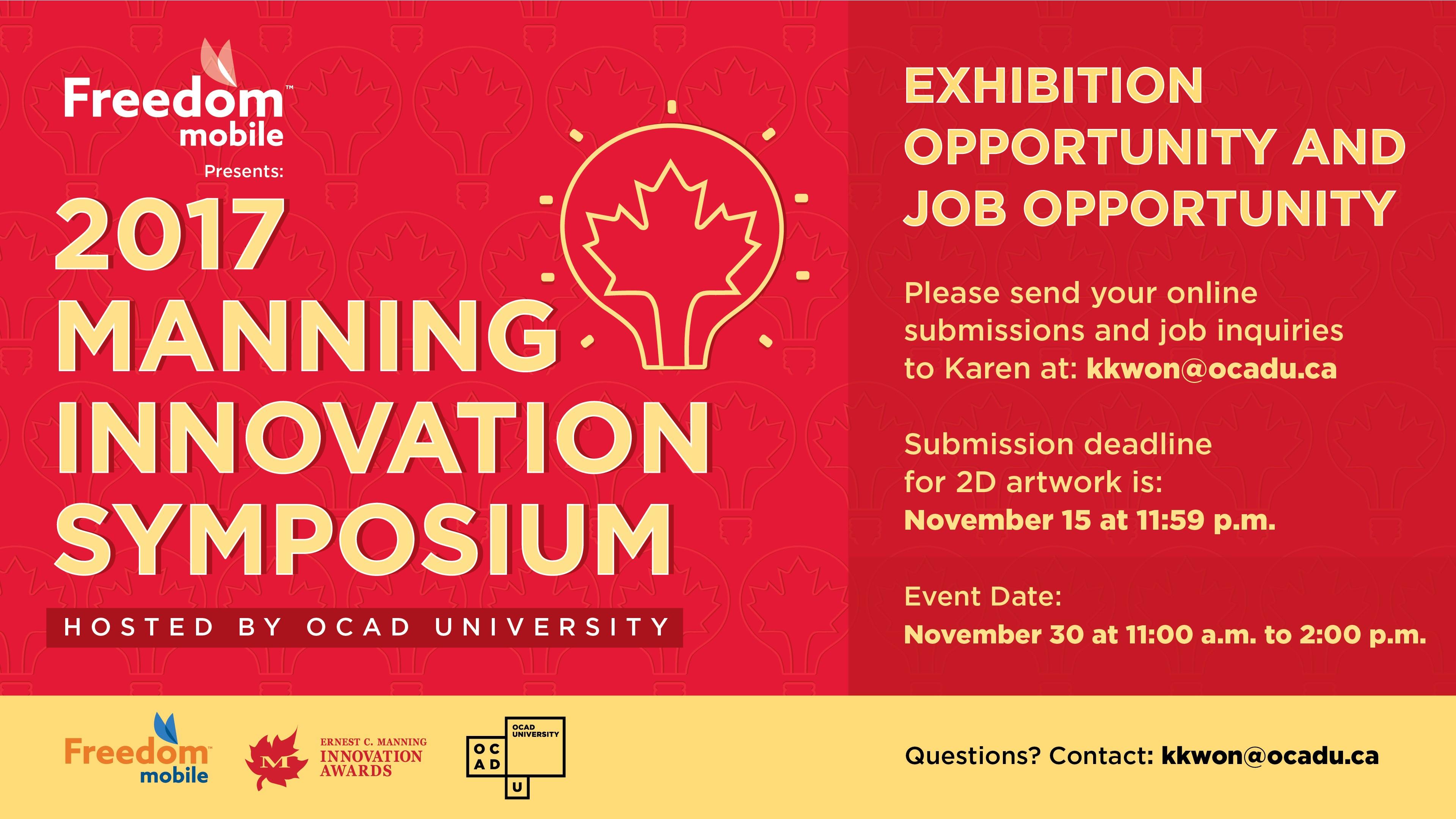 2017 Manning Innovation Symposium