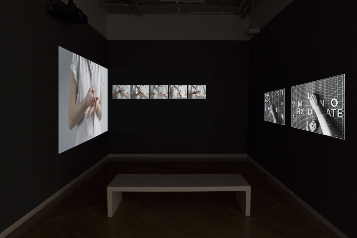 Claude Labrèche-Lemay, A Translation of Movement, photo documentation of projections of hands in gallery.