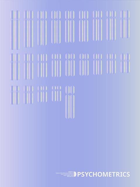 Psychometrics Genome Biometrics Poster Ad