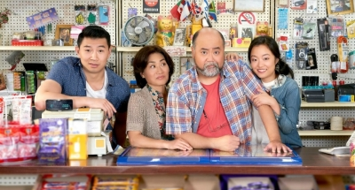 Photo of the cast of Kim's Convenience