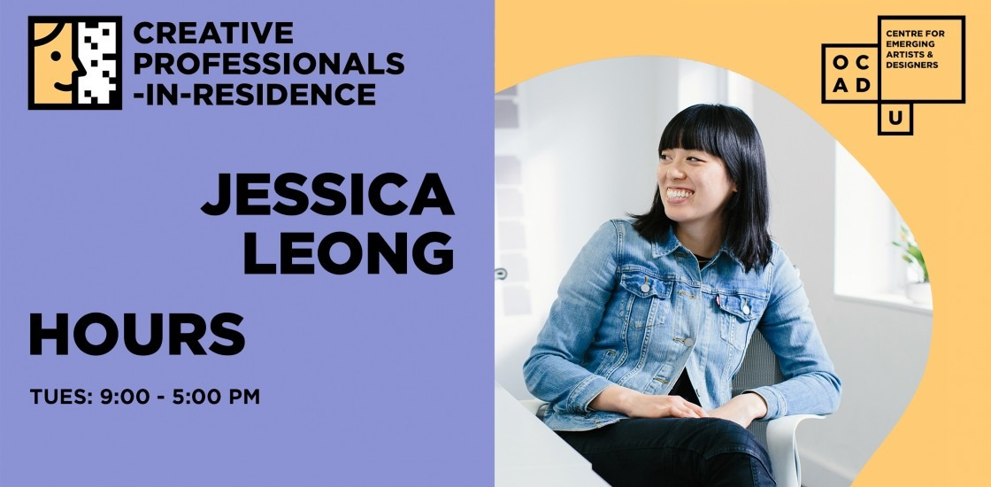 Jessica Leong | Creative Professional-in-Residence