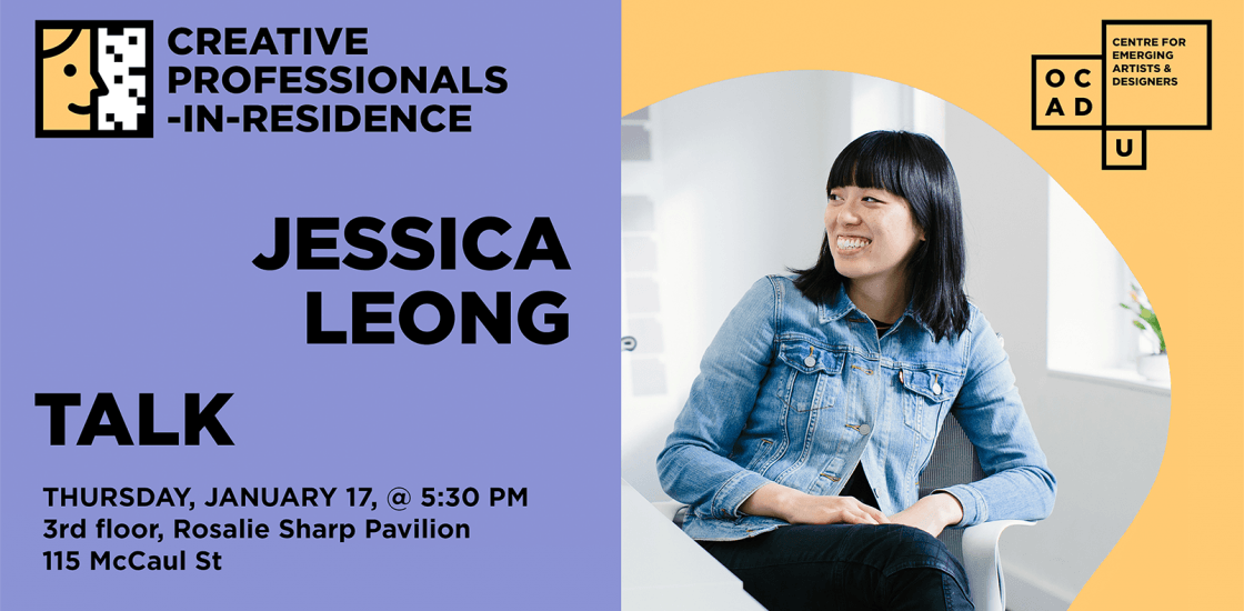 Jessica Leong | Designer Talk