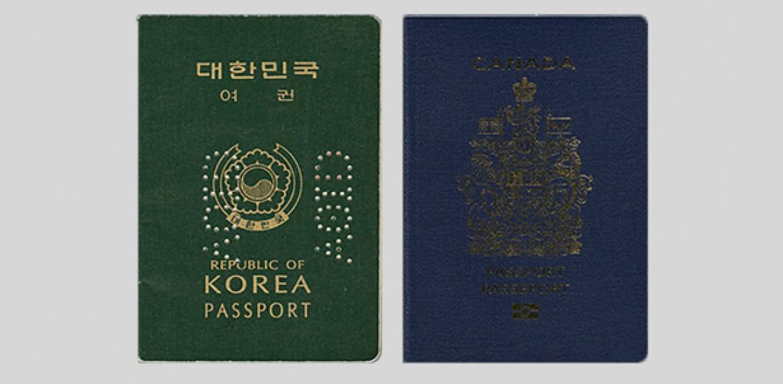 photo of two passports