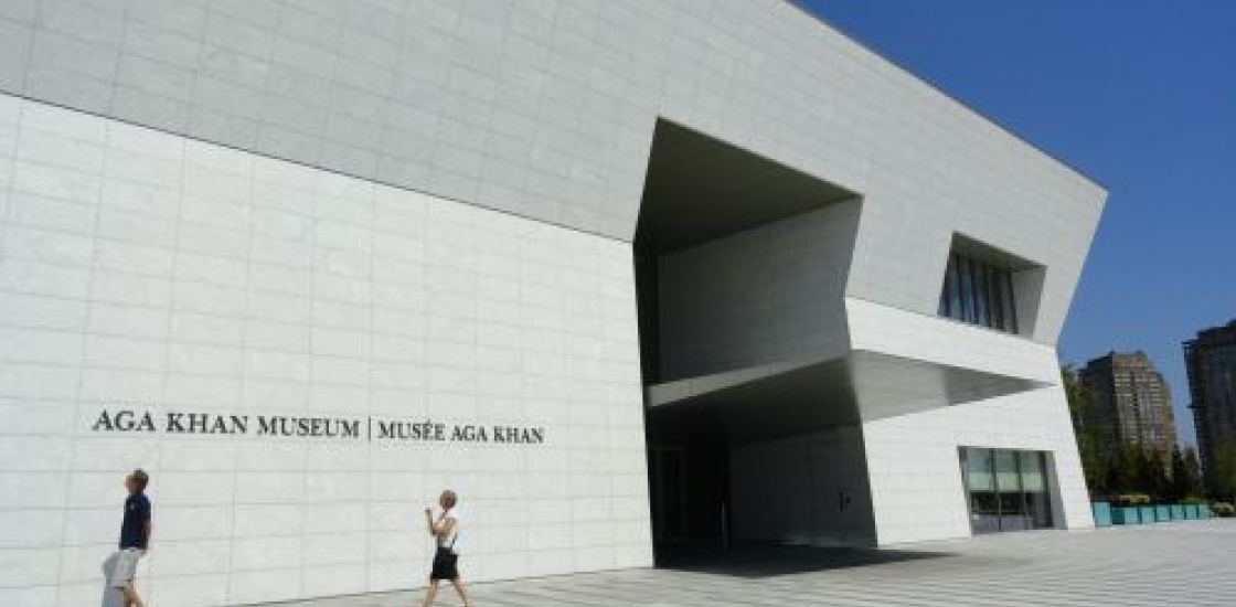 Image of front entrance, Aga Khan Museum