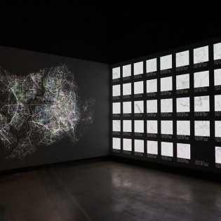 photo of an installation