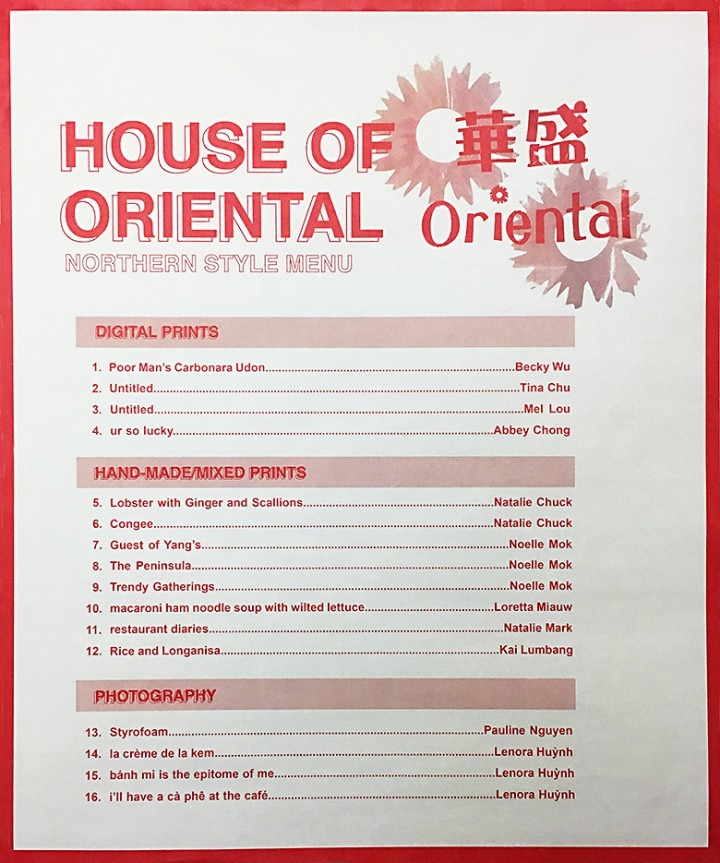 House of Oriental: Northern Style Exhibiiton