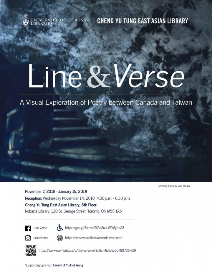"""Line & Verse"" in white text on a blue monochrome photo of a stone staircase"