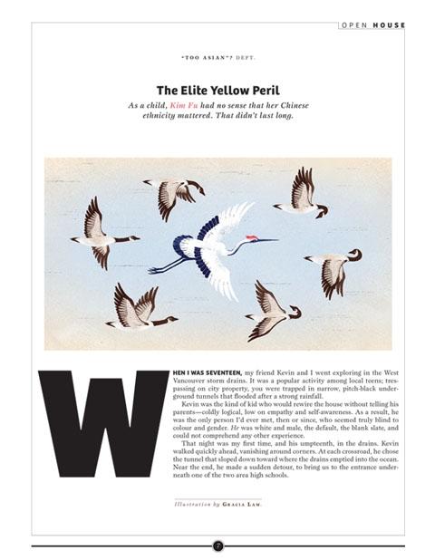 The Elite Yellow Peril by Gracia Lam, published in Maisonneuve magazine
