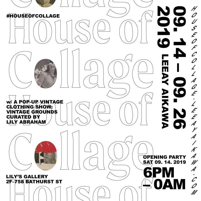 House of Collage Poster
