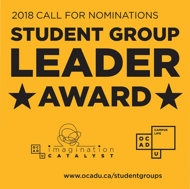 Student Group Leader of the Year Award graphic