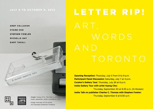 Letter Rip Poster