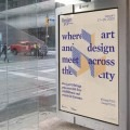 DesignTO bus advertisement rendering.